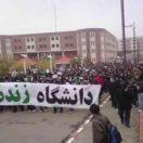 """Iran: Studenten protestieren zum """"Studententag"""" trotz der Unterdrückungsmaßnahmen des Regimes"""
