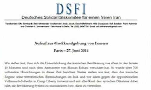 بیانیه حمایت کمیته آلمانی همبستگی برای ایران آزاد از لیست گذاری تروریستی سپاه پاسداران