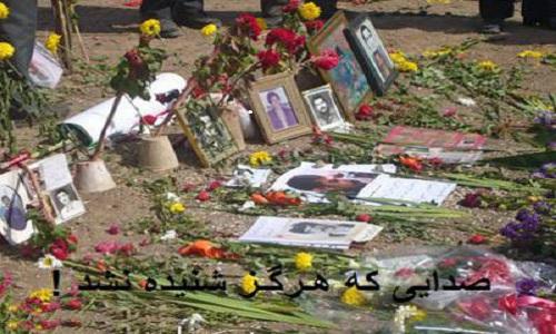 Amnesty: Die UNO muss sich offen und entschieden gegen Straflosigkeit beim Massaker von 1988 im Iran aussprechen