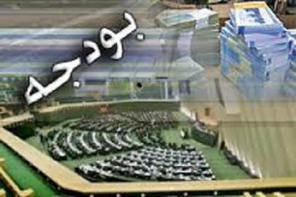 Iranisches Regime ignoriert Gründe der Wirtschaftskrise
