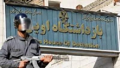 Iran- Alarmierende Situation für politische Gefangene