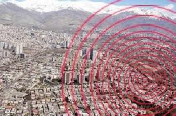 Iran: Beileid und Mitgefühl mit den vom Erdbeben Betroffenen