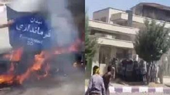 کانونهای شورشی ریش و ریشه «رهبر موقت» را به آتش کشیدند