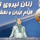 Maryam Rajavi unterstützt die Studenten des Iran und ihre Lehrer