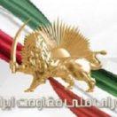 Proteste der Studenten in Teheran und anderen Städten am Vorabend des Studententages