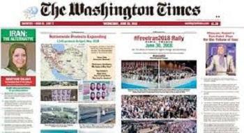 رژیم ایران بازنده ملاقات ترامپ و پوتین خواهد بود