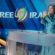 Freies Iran-Gipfeltreffen