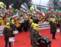 کنفرانس ورشو: تظاهرات ایرانیان آزاده برای حمایت از قیام مردم ایران و کانونهای شورشی