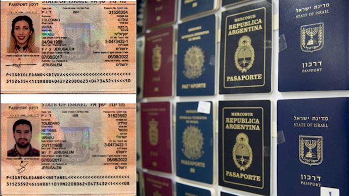 بازداشت دو تن از عوامل رژیم ایران در آرژانتین با پاسپورتهای جعلی اسرائیلی