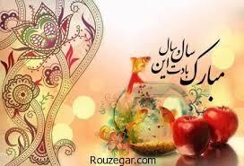Nowruz wird für die Iraner kein frohes neues Jahr werden