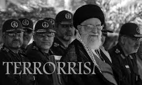 ۱۴پادگان رژیم ایران برای آموزش تروریستها