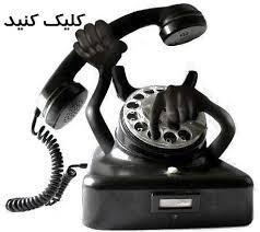 خامنهای و شماره تلفن ترامپ