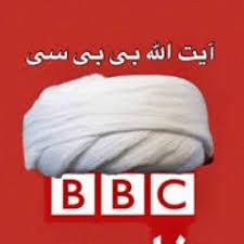 خودسانسوری شگفت انگیز «آیت الله بیبیسی» برای جلب رضایت همریشان در تهران