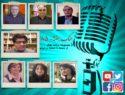 جنگ هفته – از جمعه تا جمعه در ایران 85