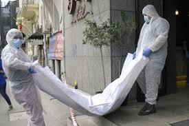 «خودکشی نمودن» قاضی منصوری –پرتقال فروش پیدا شد!