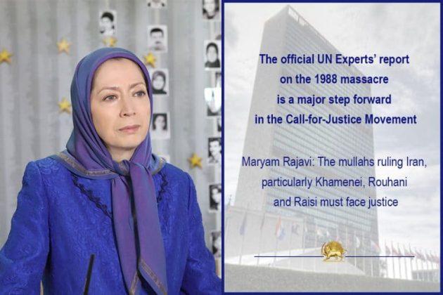 Maryam Rajavi über den Bericht des UN Generalsekretärs an die Vollversammlung über die Menschenrechtslage im Iran